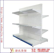 dollar store supplier in china steel supermarket shelf