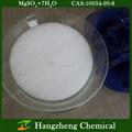 Sulfato de magnesio heptahidratado 7h2o 99.5% de grado industrial