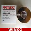 COTRAN KC80Anti Tracking Mastic Sealant Tape