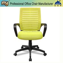 Strong quality medium back swivel office net chair-361B