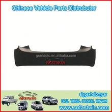 China bumper chevrolet captiva for Chevrolet Car Parts