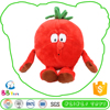 Factory Price Cute Soft Toys Fruits And Vegetables
