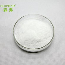 Supply 100% Pure Valine with competitive Prce