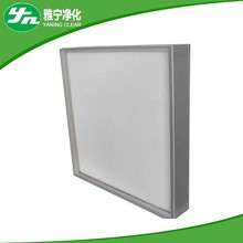 HP no partition High-efficiency Filter for electronics/food/pharmaceutical industry