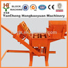 Small Manual Clay Brick Making Machine QMR2-40 manual brick making machine /manual block making machine