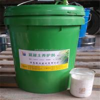Concrete sealer price