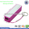 Wholesale price keychain mobile phone power bank 2600mah with