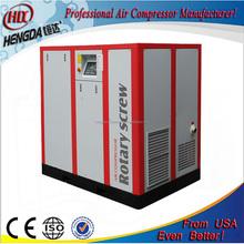 Small electric air screw compressor