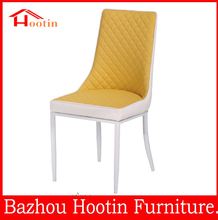 high quality hot sale leather dinner chair with four legs