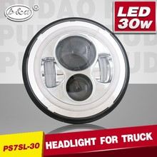 Latest design color changing round angle eyes 7 inch led headlight