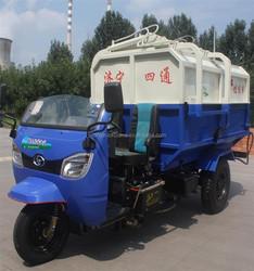 Hot Sale 3 cbm Mini Motor Tricycle Dump Garbage Truck