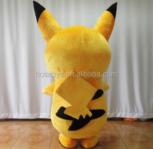 pikachu2.jpg