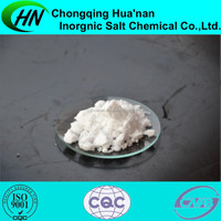 Hot Sell 47.5% Zinc Dihydrogen Phosphate Chemical Formula 14485-28-0
