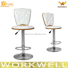 WorkWell KW-B2382a The Popular Noble Chair,Casino Swivel wooden Bar Stool
