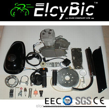 26'' 49cc 2 stroke speed gear optional DIY your engine bicycle kits