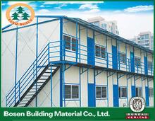 China small prefab farm poultry house prefabricated