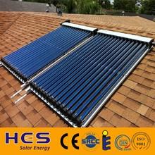 2015 SRCC, EN12975 solar keymark heat pipe solar collector