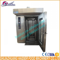 32 trays Stainless steel bakery equipment gas chicken roasting oven baking machine hot sale