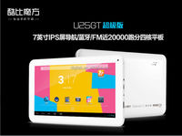 Original Cube U25GT 1.2GHZ 512MB RAM 8GB ROM HDMI 7 inch Android 4.2 RK3026 Cube U25GT Dual Core Tablet PC