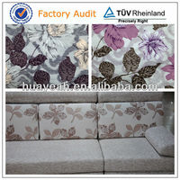 2013 hottest sales sofa armrest cover fabric