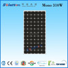 cheap solar batteries china solar panel price 310w bipv solar panel photovoltaic