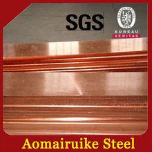 price 99.99% purity copper Copper Cathode