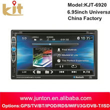 Best sale 6 disc car dvd changer and function optional 24 volt radio with bluetooh ipod big usb