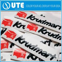 2014 new design PVC bumper sticker for decoration
