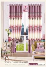 2015 printed blackout elegant window curtain design