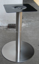 2 Customized table legs stainless steel garden furniture base F17