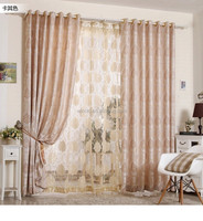 Fashion design curtain drape, custom draperies, curtains and drapes