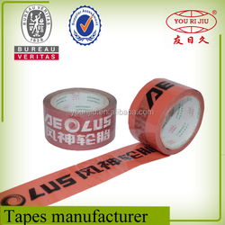 bopp adhesive printing customer logo carton tape