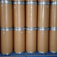 Top Quality Cetirizine DI HCL 99% CAS:83881-52-1