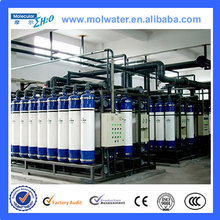 2014 Best Price Look for Asia, Middle East ,Africa,agent chemical and industrial 100L-100000L water treatment plant