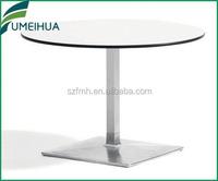 Fumeihua waterproof outdoor round table tops