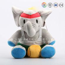 Lifelike Elephant Stuffed Animal Plush Toy