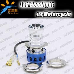 10W Led Headlight For Motorcycles 6-13V Hi/L Beam Motorcycle Head Light 1900LM Motorcycle Headlight