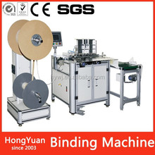 "Paper Processing Machinery book binding machine for double 7/8"" inch pitch 2:1 binding"