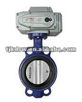 small electric actuator butterfly valve