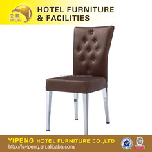 PU leather dining room chair hotel luxury dining chair