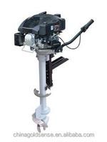15 hp 50hp 3 hp outboard motor 4-stroke motor chinese 2 stroke small Outboard Motor