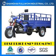 FL150ZH-FC2 Full luck Motorcycle 3 wheels