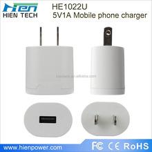 universal wireless hub accessory 12V 1A power adapter converter
