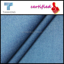 Blue color combed cotton yarn dyed Oxford poplin weave fabric for shirt