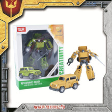 2015 New toys for kids WEIJIANG TOYS trans robot toy car