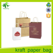 China factory cheap kraft paper holiday kraft carrying bag OEM & ODM