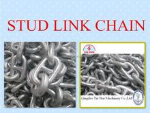hot dip galvanized stud link chain 100% Qingdao factory