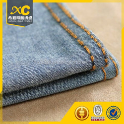 pakistan wholesale colored jeans fabric from china supplier