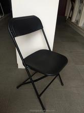 Black Garden Plastic Folding Chair