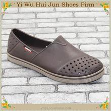New Design Fashion Men Flip Flops Slipper Men S Slippers(HJM199)